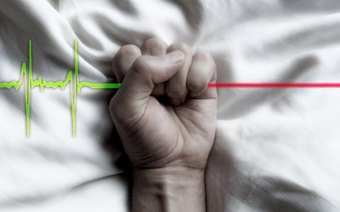 Fim da vida: morte e eutanásia